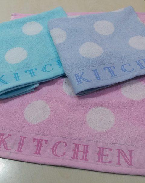 01-paño-cocina-kitchen-varios-colores
